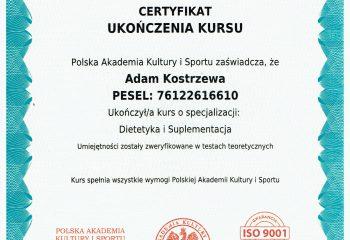 Dietetyka i Suplementacja styczen 2017 350x240